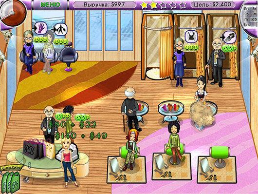 Игра модный бутик играть в онлайне